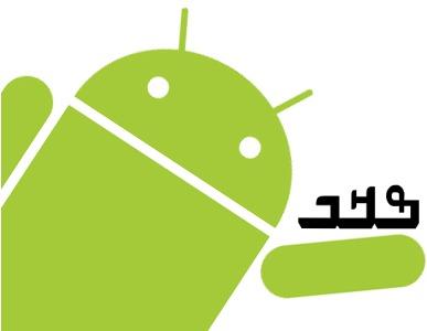 Android N'ko